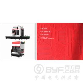 小功率激光雕刻切割机 地毯雕花刻字激光器无接触加工