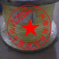 管片吊机电缆FT1 Semoflex-Drum