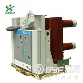 森源厂家直销VS1-12kV户内高压真空断路器