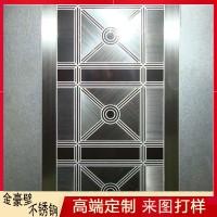 不锈钢加工定制不锈钢屏风