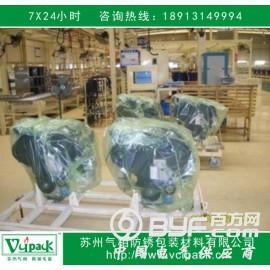 防锈袋 气相防锈袋 VCI防锈袋,厂家直销
