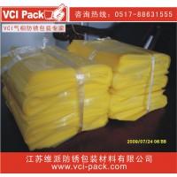 防锈袋 防锈包装袋  防锈塑料袋,厂家定制