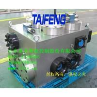 泰丰50MN锻造液压机主缸控制阀块,厂家直销