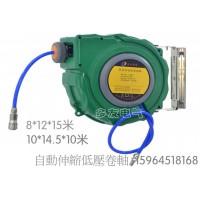 DYB-Q415/15米自动伸缩卷管器