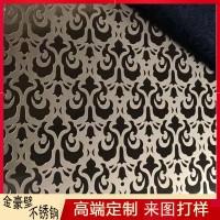 玫瑰金不锈钢花纹板有经久耐用的特点