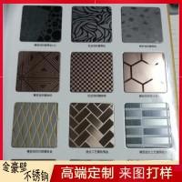 不锈钢花纹板表面要进行定期的清洁保养