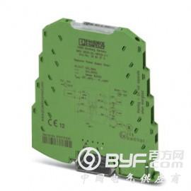 隔离器MINIMCR-SL-RPS-I-I菲尼克斯品牌