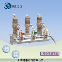 供应ZW32-12/630-25户外高压真空断路器