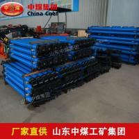 DW31-300/110X单体液压支柱 单体液压支柱作用规格