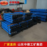 DW06-300/100X单体液压支柱 单体液压支柱