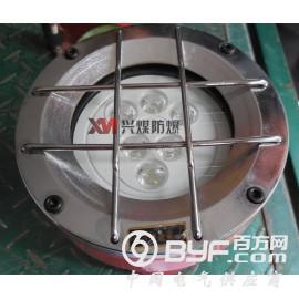 DGY12/24LX(A)隔爆型LED機車照明信號燈 防爆燈
