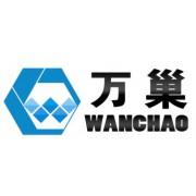 万巢精密机械(上海)有限公司