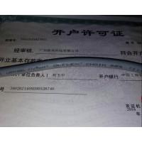 LAPPKABEL OLFLEX CHAIN 809拖链电缆