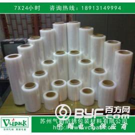 防銹拉伸膜 防銹纏繞膜 防銹拉伸纏繞膜,廠家直銷