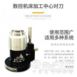 求购日本美得龙上海办美德龙对刀仪TM26D价格低