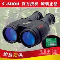 佳能(中国)-BINOCULARS双眼望远镜 18X50IS