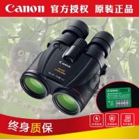 佳能稳像仪 高清高倍防抖双筒望远镜 10x42L IS