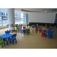 广安复合PVC地板健身房同质透心塑胶球场,