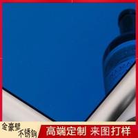 一颗冉冉崛起的新星宝石蓝不锈钢花纹板