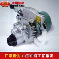 ZM15煤电钻生产商定制 中煤