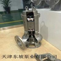 不锈钢污水泵 天津不锈钢污水潜水泵