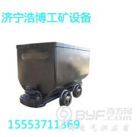 礦用固定式礦車