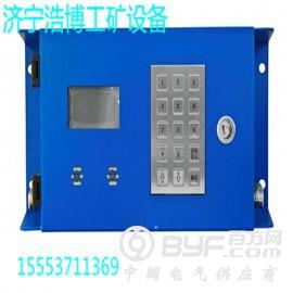 KXY12矿用本安型音箱产品特点用途