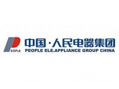 2019中国500最具价值品牌发布丨人民电器品牌价值跃升为451.36亿元