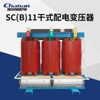 常安输配电SC(B)11-30环氧树脂浇注干式电力配电变压器