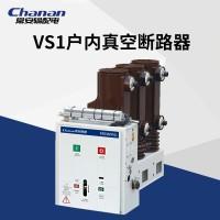 常安ZN63(VS1)-12/630A户内真空断路器侧装式