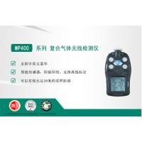 美国盟莆安MP400/MP400P系列 复合气体无线检测仪