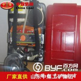 HY2F氧气呼吸器厂家ZHONGMEI
