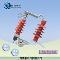 HY5YS-17/50DL跌落式避雷器
