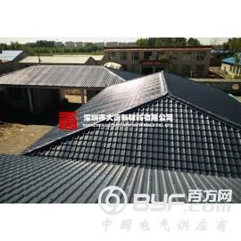 深圳树脂瓦厂家-坪山树脂瓦-宝安树脂瓦安装
