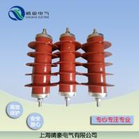HY5YS-17/50氧化锌避雷器