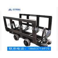 MLC 5- 矿用9材料车   厂家供应