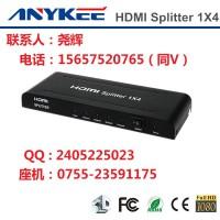 深圳市艾尼奇科技HDMI分配器1x4  4K*2K