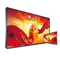 中亿睿液晶拼接屏4K高清无缝拼接电视墙大屏显示厂家