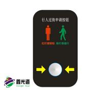 行人过街申请按钮,触摸式行人过街申请按钮