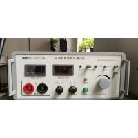 晶闸管触发特性、维持电流测试仪(西安易恩电气科技有限公司)