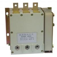 GHK-400/1140隔离换向开关