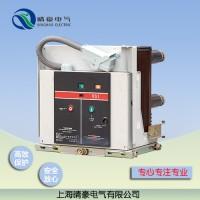 ZN63(VS1)-12/630-25户内高压手车式断路器