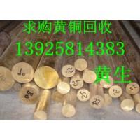 广州废电缆回收,顺德废电缆回收,惠州废电缆回收