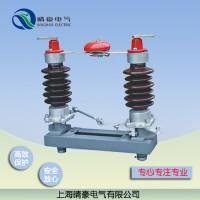 GW4-40.5户外高压隔离开关