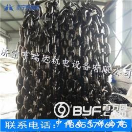刮板机链条  起重链条 矿用链条  厂家供应