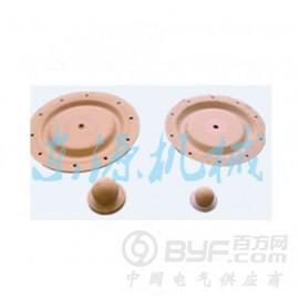 济宁东源出售隔膜泵配件 隔膜泵膜片 球座批发价格