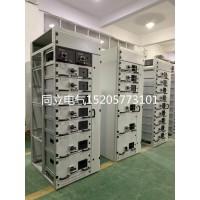 MNS配电柜壳体 抽出式开关柜馈线柜