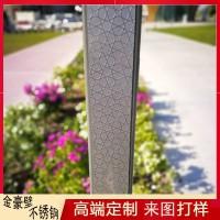 不锈钢花纹板的表面着色会影响价格