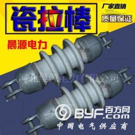 双铁头瓷拉棒生产厂家