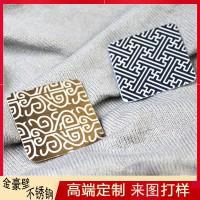 不锈钢花纹板做装饰凸显高贵奢华